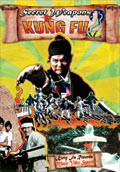Secret Weapons Of Kung Fu 2 [DVD]