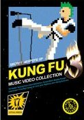 Secret Weapons Of Kung Fu 3 [DVD]