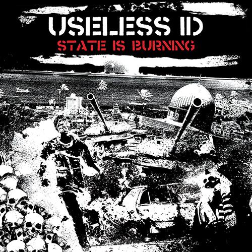 Useless ID SIB