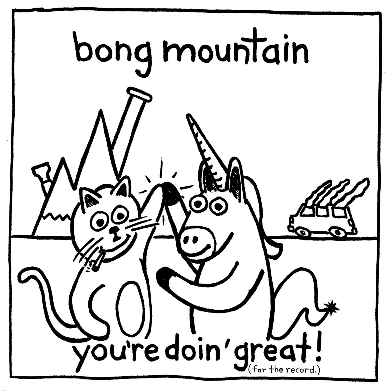 Bong Mountain TDGFTR