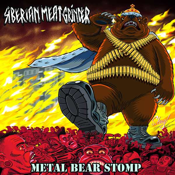 Siberian Meat Grinder - MBS